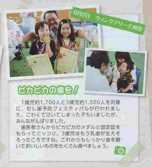tayori2.jpg