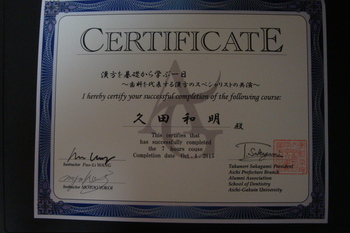 DSC08457.JPG