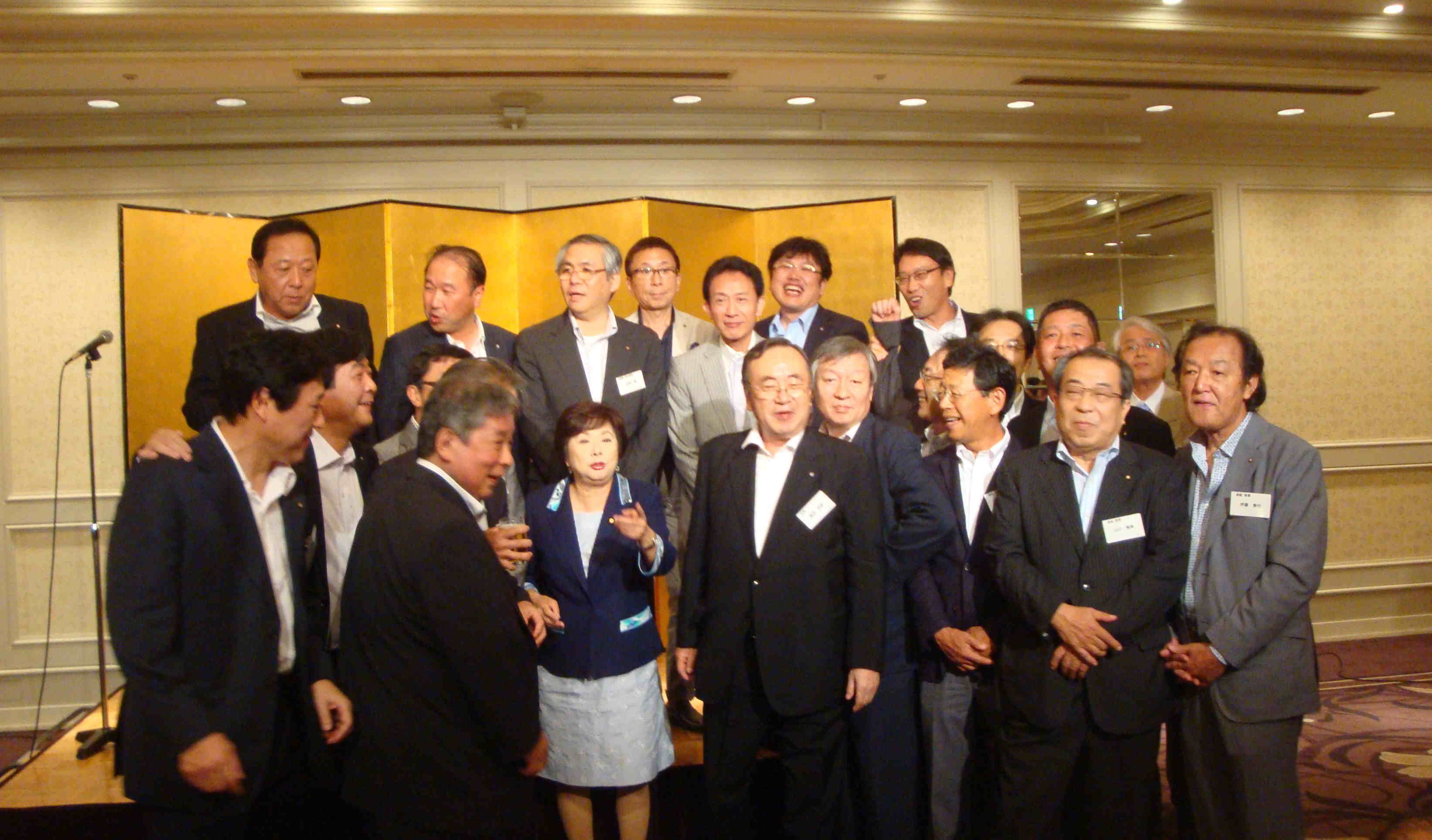 愛知県歯科医師会合同会議